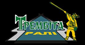 logo rally trembita